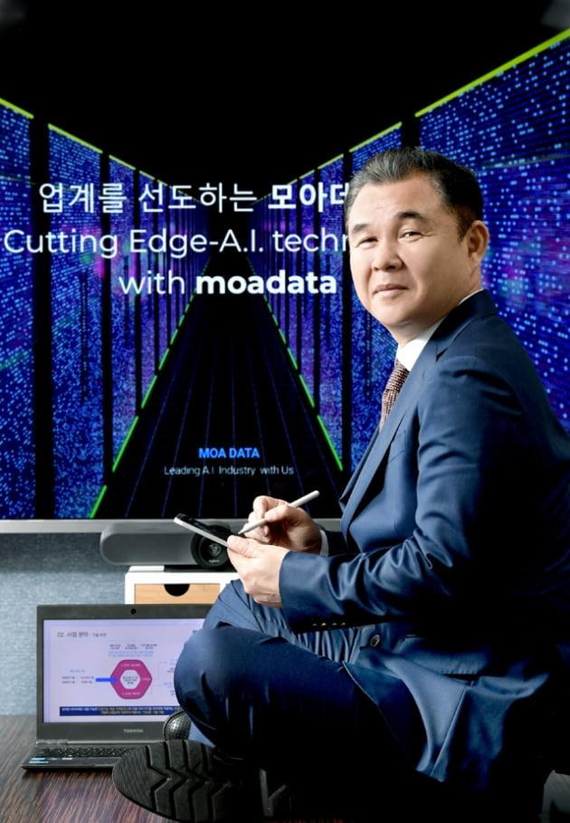 [고려대 세종산학협력단 N&UP 프로그램 스타트업 CEO] AI로 ICT 시스템 이상 탐지·예측해주는 '모아데이타'