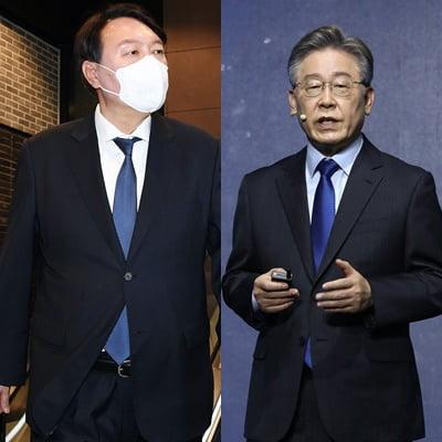 윤석열 전 검찰총장, 이재명 경기도지사 / 사진=연합뉴스