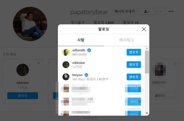 /사진=최태원 SK 그룹 회장 인스타그램 캡처