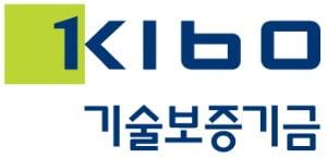 기보, 대학생 기술창업캠프 '첫 개최'…중앙대 참가팀 대상
