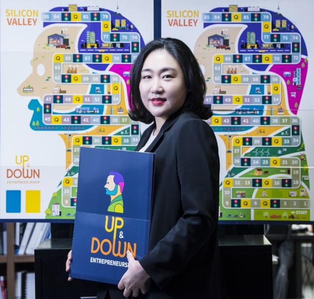 [고려대 세종산학협력단 N&UP 프로그램 스타트업 CEO] 온·오프라인 창업 교육 콘텐츠와 플랫폼 만드는 '창업학교' 비즈코웍