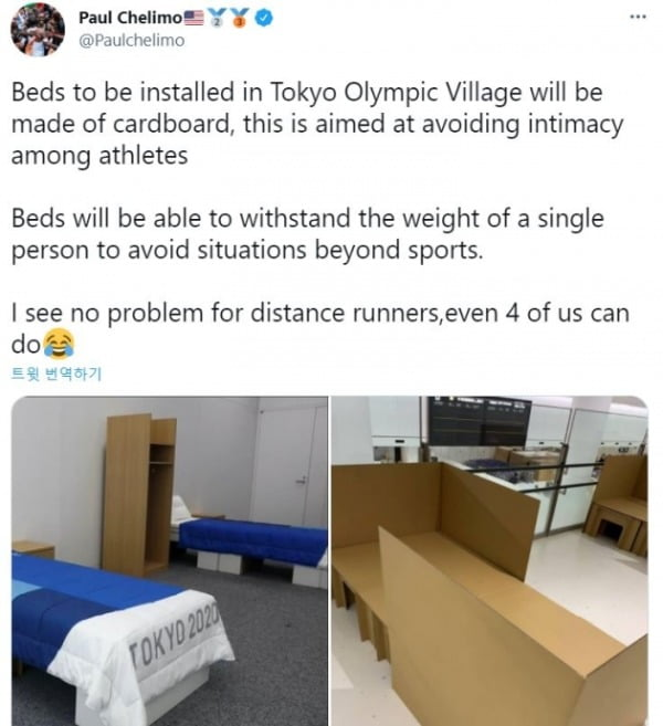 올림픽 선수촌 내 '골판지 침대'를 풍자한 미국 육상 선수 폴 첼리모 /사진=SNS
