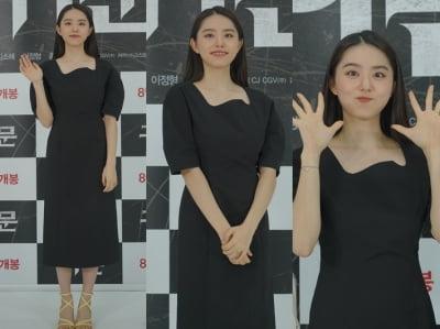 김소혜, 아이돌 느낌 쏙 빼고…호러퀸 도전장