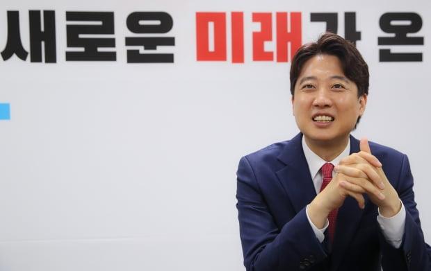 이준석 국민의힘 대표. /사진=연합뉴스