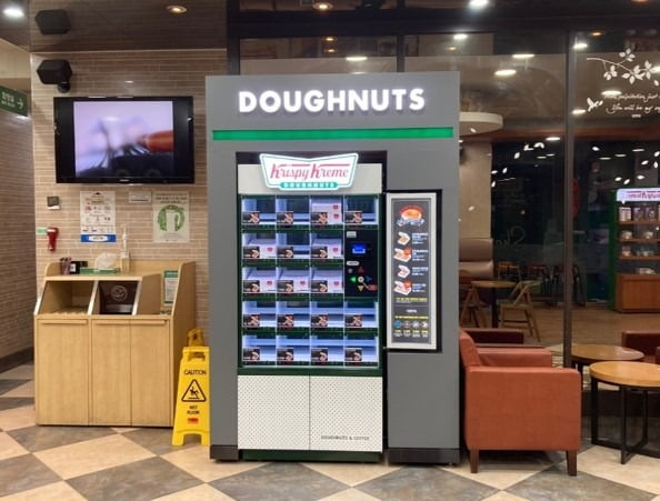 시범 운영 중인 크리스피 크림 도넛 자판기.