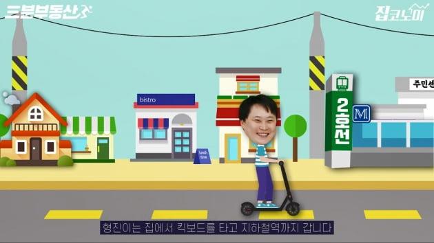 [집코노미TV] 지하철·버스요금 40만원 돌려받기