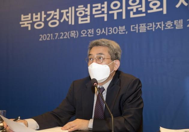 권구훈 북방위원장이 22일 서울 더플라자호텔에서 화상으로 열린 북방위 10차 회의에서 발언하고 있다. 북방위 제공