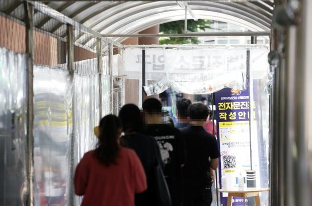 22일 오후 서울 관악구 보건소 선별진료소에서 시민들이 신종 코로나바이러스 감염증(코로나19) 검사를 받기 위해 기다리고 있다. 사진=연합뉴스