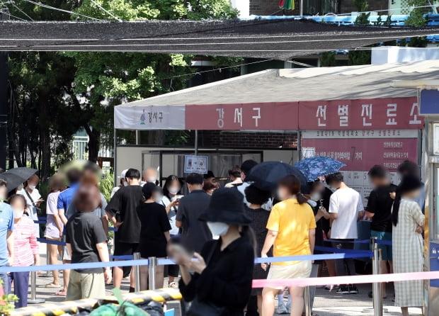 22일 오전 서울 강서구 보건소 선별진료소가 검사를 받으려는 시민들로 붐비고 있다. 사진=연합뉴스