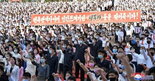 북한 주민들이 탈북자들의 대북전단 살포를 절대 용납할 수 없다고 성토하는 군중 집회를 열었다고 지난해 6월 조선중앙통신이 보도한 모습./ 연합뉴스