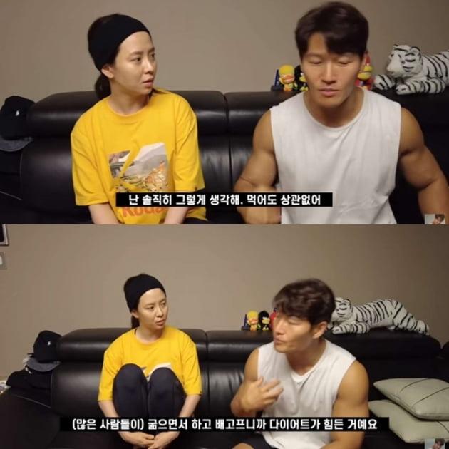 /사진=김종국 유튜브 영상 캡처