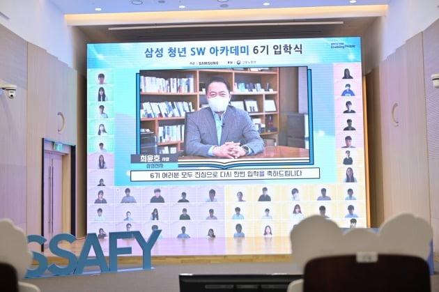 삼성청년SW아카데미 6기 입학식에 참여한 최윤호 삼성전자 사장. /삼성전자