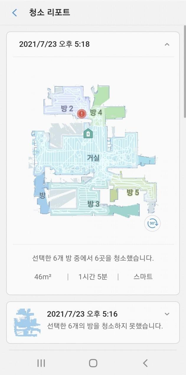 청소를 마치고 스마트싱스 앱으로 청소 구역을 본 모습. 청소되지 않은 부분은 신발장, 2개의 화장실, 베란다./사진=배성수 기자