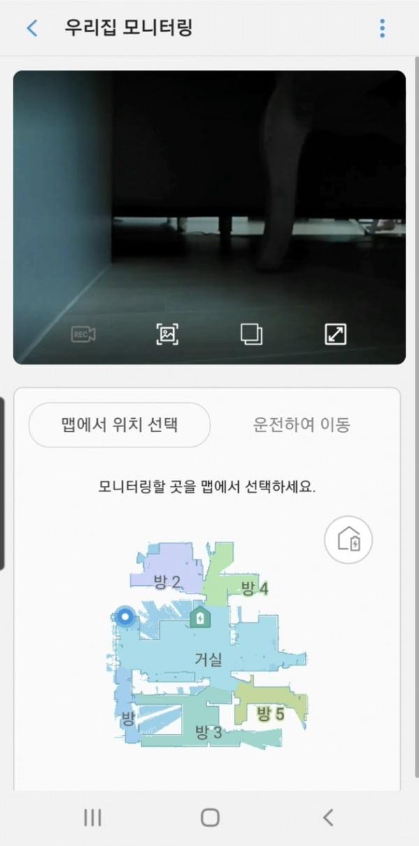 삼성 비스포크 제트봇 AI가 청소하는 모습을 내장 카메라를 통해 볼 수 있다/사진=배성수 기자