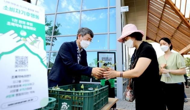 한수정, 국립세종수목원 플라스틱 제로 캠페인...ESG 경영 앞장