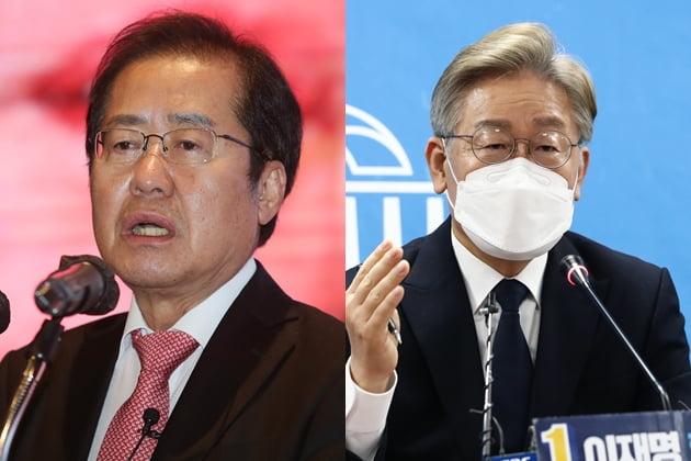 홍준표 국민의힘 의원, 이재명 경기지사 /사진=연합뉴스