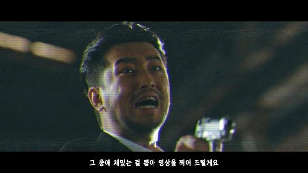 KT는 광고의 결정적인 장면 대사를 댓글로 공모받아 '와이드립 시네마'를 제작했다.