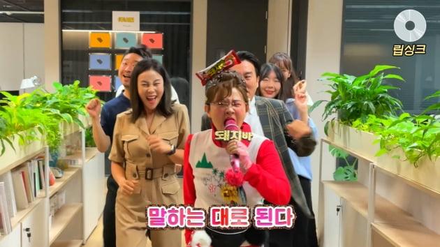 롯데푸드는 장수 제품 '돼지바'를 홍보하기 위해 소비자 댓글을 기반으로 만든 뮤직비디오 광고 영상을 지난 23일 공개했다.