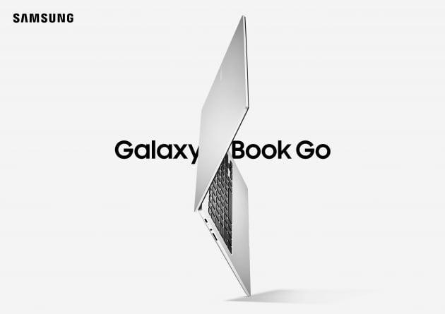 삼성전자, 50만원대 가성비 노트북 '갤럭시 북 Go' 출시