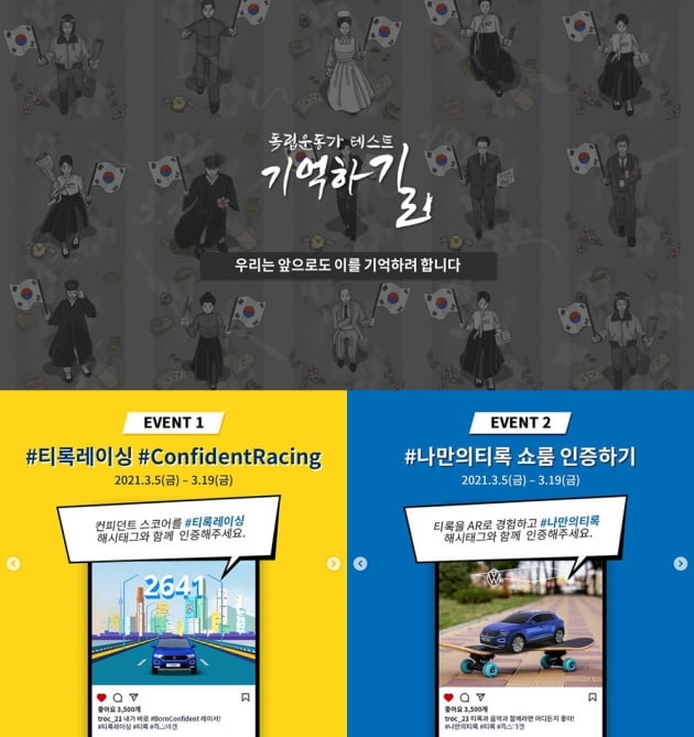 더에스엠씨그룹, 2021 대한민국 디지털애드어워즈서 2관왕