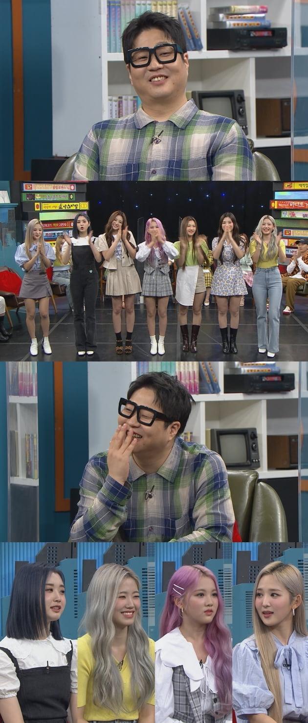 /사진=MBC에브리원 '비디오스타' 예고 영상 캡처