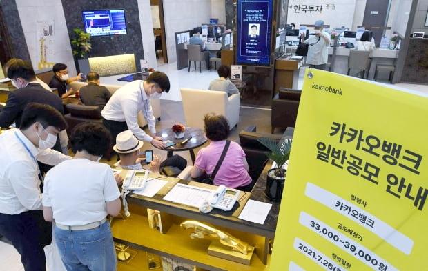 """""""대박 대신 중박이라도""""…개미들, IPO 대어 대신 '틈새 투자'"""