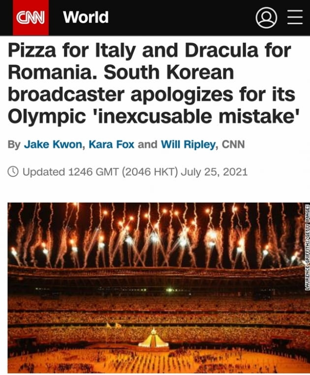 CNN, MBC 중계 참사 비판 '올림픽 개최식에 찬물 끼얹었다'