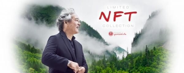 오리진프로토콜은 지난 15일 내셔널지오그래픽의 대표적 사진작가 마이클 야마시타 사진전에 대한 소유권을 NFT로 판매했다. 오리진프로토콜 제공