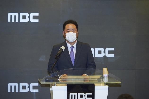 박성제 MBC 사장/사진=MBC