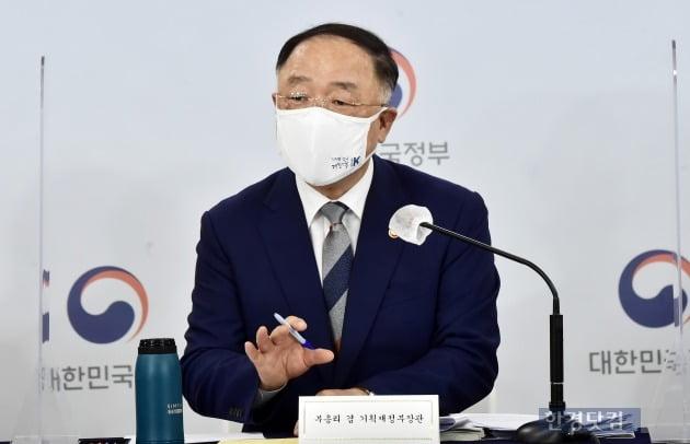 홍남기 경제부총리 겸 기획재정부 장관 모습. /사진=한경DB