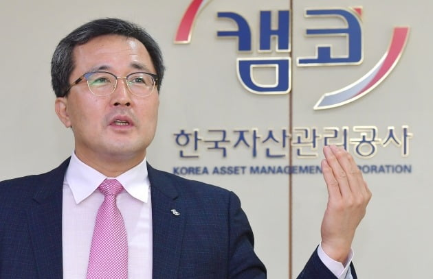 문성유 캠코 사장 /한경DB