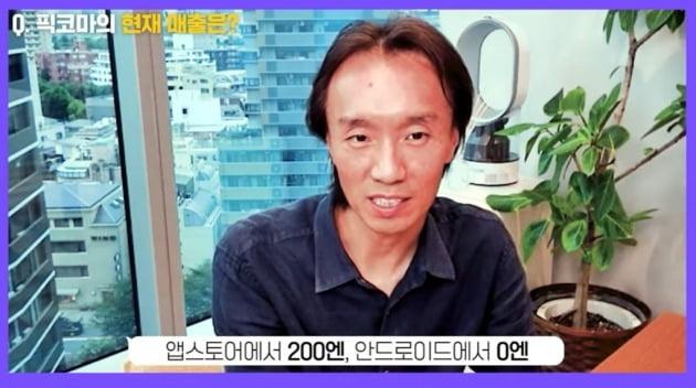 김재용 카카오재팬 최고경영자(CEO)/사진=카카오 유튜브 캡처