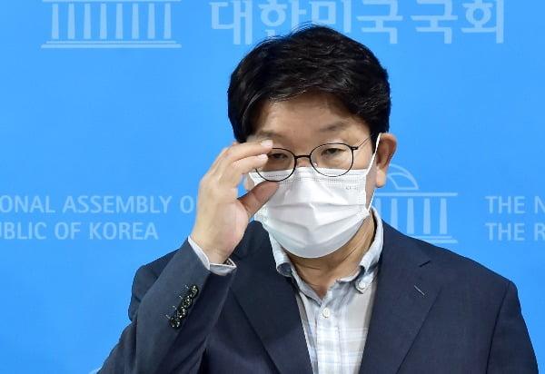 권성동 국민의힘 의원. 연합뉴스