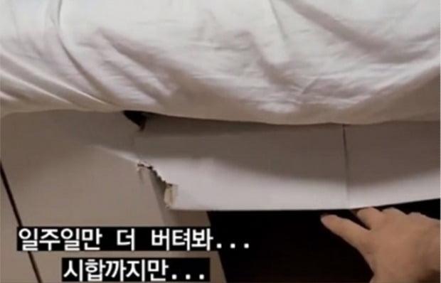 사진=진윤성 인스타그램
