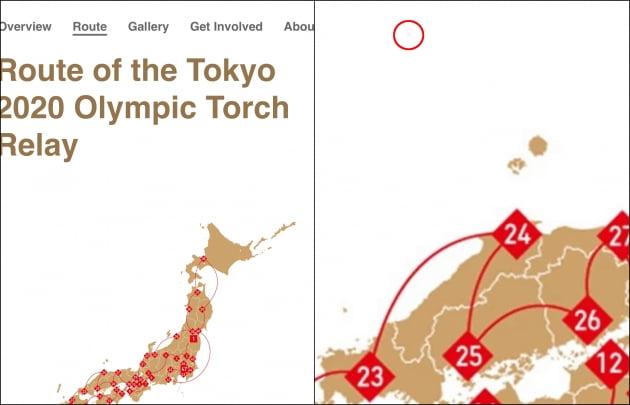 도쿄올림픽 홈페이지 성화봉송로 지도에는 아직도 독도 표기가 삭제되지 않았다./사진=서경덕 교수 제공