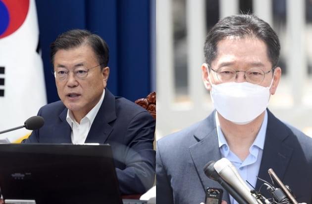 문재인 대통령, 김경수 전 경남지사. / 사진=연합뉴스
