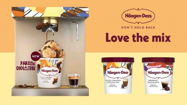 아이스크림 브랜드 하겐다즈는 '카푸치노 아이스크림'을 출시했다고 28일 밝혔다. 사진=하겐다즈