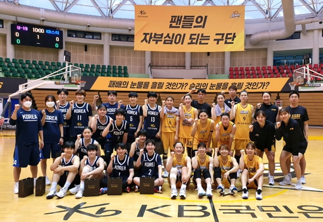 Z세대 돌풍 U19 여자농구 대표팀 '키다리 아저씨'로 나선 KB국민은행스타즈
