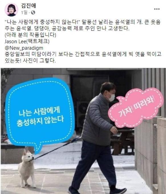 '도살장 끌려가나' 비난받았던 윤석열 반려견 산책 사진의 비밀
