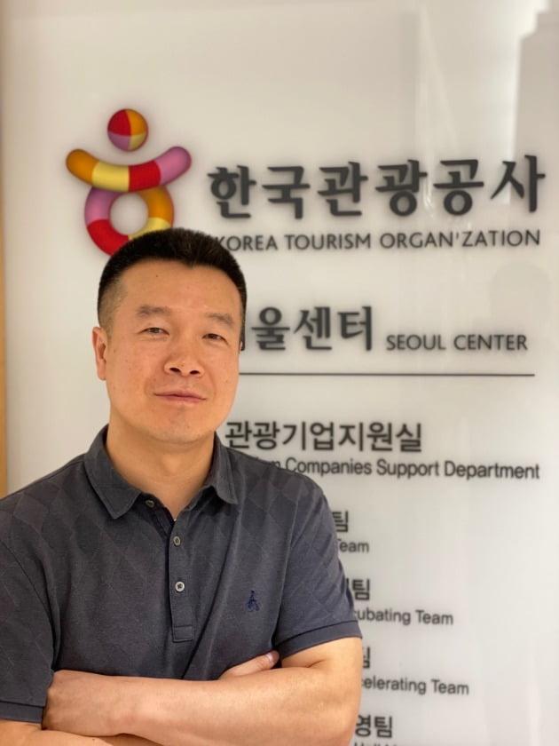 △최종석 캠핑톡 대표.