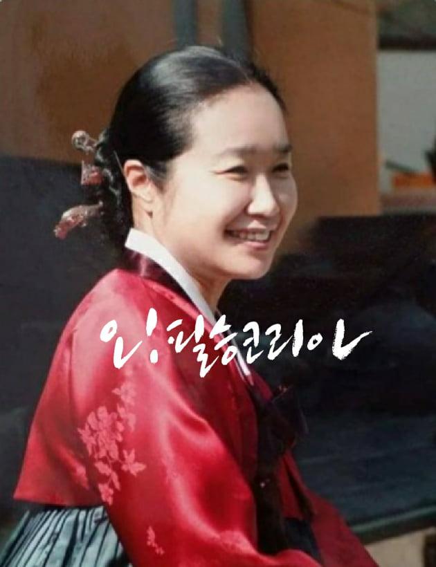 2002년 '오! 필승 코리아' 글씨, 양평에서 다시 본다