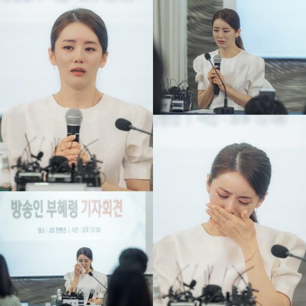 /사진=TV조선 '결혼작사 이혼작곡2' 스틸