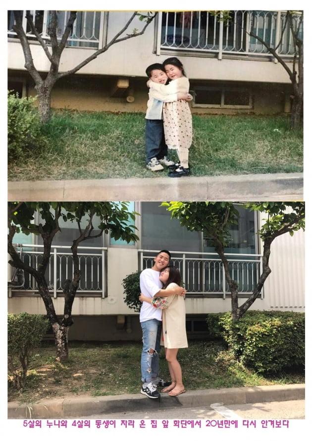 """""""아름다운 우리 아파트 사진공모전을 통해 가족과 아파트의 소중함을 느꼈어요"""""""