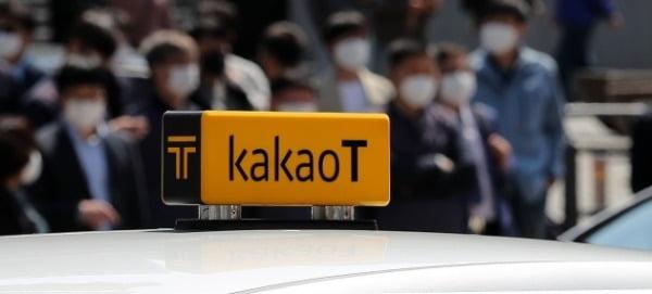 카카오T  택시 [사진=뉴스1]