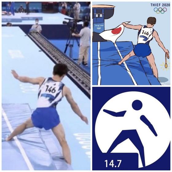 하시모토의 착지 모습(왼쪽)과 중국 누리꾼들의 그림. 사진=트위터
