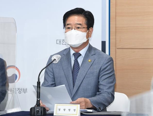 """경찰청장까지…""""부동산 교란세력 엄벌"""""""