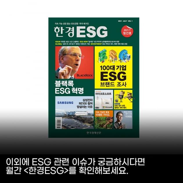 [영상뉴스] 관악산 바람으로 탄소 16.5만t 줄였다. ESG 경영에 발맞춘 데이터센터의 변신