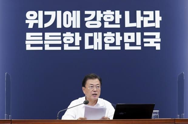 문재인 대통령이 지난 26일 청와대에서 열린 수석·보좌관회의에서 발언하고 있다.청와대 제공