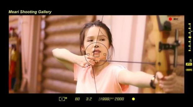 유튜브 채널 'Sonamu TV' 캡쳐. /자료=연합뉴스