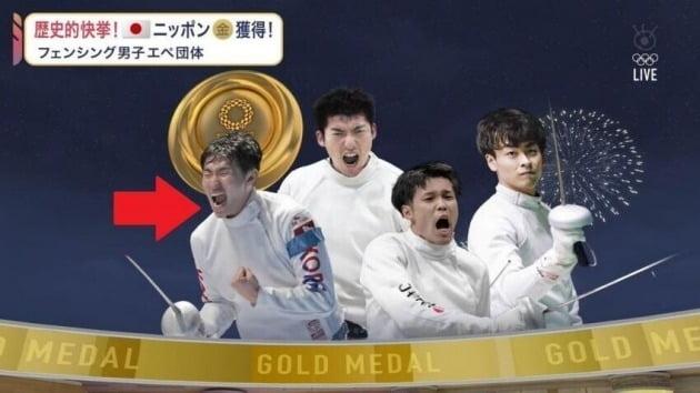 후지TV가 지난 30일 펜싱 에페 남자 단체전에서 금메달을 딴 일본 대표팀을 화면으로 소개하면서 자국 선수 대신 우리나라 박상영 선수(맨 왼쪽) 사진을 넣는 실수를 했다. / 출처=온라인 커뮤니티